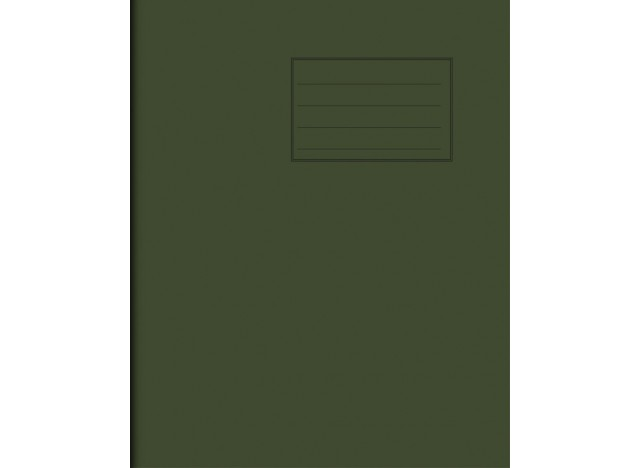 "Exercise Book 8"" x 6,5"" - 24 pages, 75 gsm"